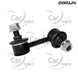 Łącznik stabilizatora przedniego - lewy - Pajero III - MR374521 4056A106 - Dokuji